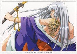 Rating: Safe Score: 62 Tags: chouun_shiryuu gray_hair ikkitousen japanese_clothes katana long_hair sword tattoo weapon white User: Oyashiro-sama