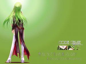 Rating: Safe Score: 34 Tags: cc code_geass green green_hair long_hair User: Ludwig