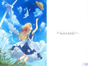Rating: Safe Score: 19 Tags: gagraphic kuga_tsukasa logo watermark windmill User: Oyashiro-sama