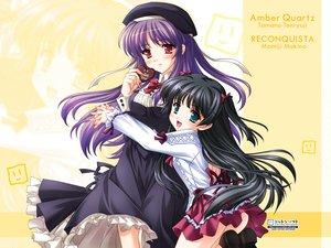Rating: Safe Score: 25 Tags: 2girls amber_quartz ankoromochi hug loli makino_momiji reconquista tenryuji_tamano tsukasa_yuuki User: Xtea