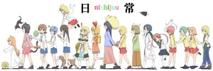 Rating: Safe Score: 63 Tags: aioi_yuuko angel animal animal_ears annaka_haruna apron black_hair blonde_hair blue_hair bow brown_hair cat catgirl dog fecchan green_hair hakase_(nichijou) halo katsuo9 long_hair minakami_mai naganohara_mio naganohara_yoshino nakamura_kana nichijou orange_hair pink_hair princess_starla_(nichijou) sakamoto_(nichijou) sakurai_izumi seifuku sekiguchi_yuria shinonome_nano short_hair tachibana_mihoshi tachibana_misato tamamura_(nichijou) twintails wings User: PAIIS