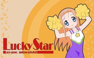 Rating: Safe Score: 15 Tags: cheerleader lucky_star minegishi_ayano User: 秀悟