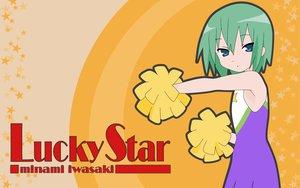 Rating: Safe Score: 15 Tags: cheerleader duplicate iwasaki_minami lucky_star User: Oyashiro-sama