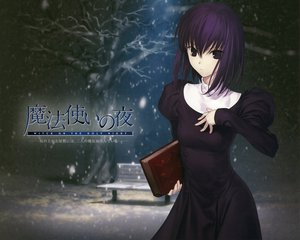 Rating: Safe Score: 37 Tags: book kuonji_alice mahoutsukai_no_yoru snow type-moon User: rargy