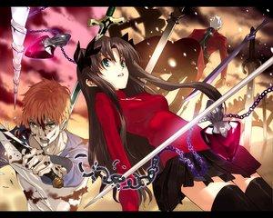 Rating: Safe Score: 12 Tags: archer blood emiya_shirou fate_(series) fate/stay_night male necklace sword tohsaka_rin weapon zettai_ryouiki User: 秀悟