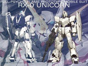Rating: Safe Score: 15 Tags: katoki_hajime mecha mobile_suit_gundam mobile_suit_gundam_unicorn rx-0_unicorn_gundam User: HMX-999