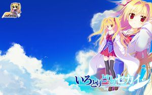 Rating: Safe Score: 42 Tags: blonde_hair bow chibi clouds irotoridori_no_sekai logo long_hair nikaidou_shinku red_eyes ribbons seifuku shida_kazuhiro sky thighhighs twintails zoom_layer User: oranganeh