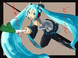 Rating: Safe Score: 16 Tags: aqua_eyes aqua_hair hatsune_miku leek long_hair skirt twintails vocaloid User: Oyashiro-sama