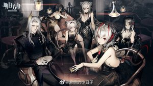 Rating: Safe Score: 55 Tags: animal_ears arknights black_hair dress drink gray_hair hellagur_(arknights) ines_(arknights) liduke lin_yuxia_(arknights) logo male pointed_ears ponytail purple_eyes red_eyes schwarz_(arknights) short_hair tagme_(character) tail twintails w_(arknights) watermark white_hair User: BattlequeenYume