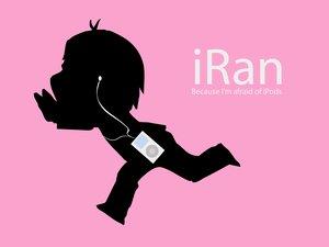 Rating: Safe Score: 3 Tags: ipod pink silhouette tagme User: Oyashiro-sama