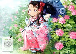 Rating: Safe Score: 53 Tags: ancotaku brown_hair bubbles flowers grass japanese_clothes kimono lolita_fashion original purple_eyes scan umbrella User: RyuZU