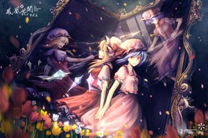Rating: Safe Score: 29 Tags: 2girls blonde_hair blue_hair dress fang flandre_scarlet flowers hat kieta mirror red_eyes reflection remilia_scarlet ribbons short_hair sky stars touhou vampire weapon wings User: w7382001