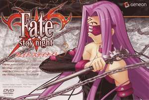 Rating: Safe Score: 20 Tags: fate/stay_night rider User: Oyashiro-sama