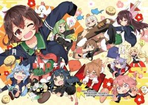 Rating: Safe Score: 23 Tags: anthropomorphism fumizuki_(kancolle) kantai_collection kikuzuki_(kancolle) kisaragi_(kancolle) mikazuki_(kancolle) minazuki_(kancolle) mochizuki_(kancolle) mutsuki_(kancolle) nagatsuki_(kancolle) satsuki_(kancolle) shibainu_kisetsu uzuki_(kancolle) yayoi_(kancolle) User: RyuZU