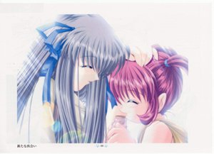 Rating: Safe Score: 8 Tags: air hinoue_itaru michiru tohno_minagi User: Oyashiro-sama