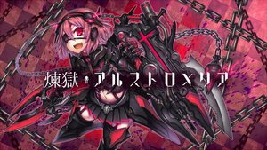 Rating: Safe Score: 9 Tags: armor chain eyepatch fang gia headband mechagirl navel original pink_hair red_eyes short_hair thighhighs weapon User: Flandre93