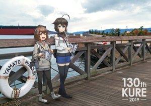 Rating: Safe Score: 31 Tags: 2girls anthropomorphism hoodie kantai_collection pantyhose photo shigure_(kancolle) short_hair sho_(sumika) thighhighs yukikaze_(kancolle) zettai_ryouiki User: Dreista