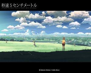 Rating: Safe Score: 75 Tags: brown_hair byousoku_5_centimetre clouds grass landscape scenic shinkai_makoto short_hair sky sumida_kanae User: Oyashiro-sama