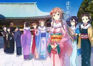 Rating: Safe Score: 23 Tags: andrew_gilbert_mills ayano_keiko .com group japanese_clothes kirigaya_kazuto kirigaya_suguha male shrine sword_art_online tsuboi_ryoutarou yuuki_asuna User: RyuZU