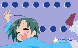 Rating: Safe Score: 6 Tags: glasses lucky_star narumi_yui User: 秀悟