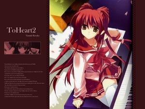 Rating: Safe Score: 10 Tags: aquaplus kousaka_tamaki leaf school_uniform thighhighs to_heart to_heart_2 User: HMX-999