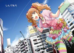 Rating: Safe Score: 35 Tags: idolmaster idolmaster_cinderella_girls moroboshi_kirari sakayama_shinta thighhighs User: Wiresetc