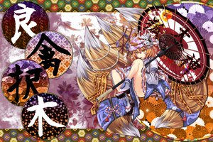 Rating: Safe Score: 58 Tags: altria9 foxgirl hat tail touhou umbrella yakumo_ran User: Tensa