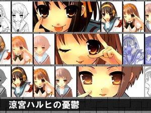 Rating: Safe Score: 25 Tags: asahina_mikuru itou_noiji nagato_yuki suzumiya_haruhi suzumiya_haruhi_no_yuutsu User: Oyashiro-sama