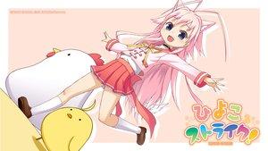 Rating: Questionable Score: 26 Tags: animal_ears catgirl hiyoko_strike! kagami_utakata seifuku yuuki_shinichi User: apocatequil