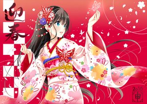 Rating: Safe Score: 142 Tags: aqua_eyes black_hair butterfly flowers japanese_clothes kimono long_hair original petals yuuki_(yukinko-02727) User: Flandre93