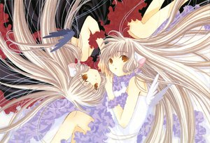 Rating: Safe Score: 31 Tags: 2girls brown_eyes chii chobits clamp freya long_hair polychromatic scan white_hair wings User: Xtea