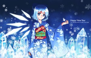 Rating: Safe Score: 19 Tags: cirno fairy japanese_clothes kimono touhou User: w7382001