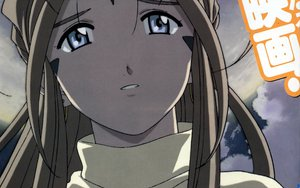 Rating: Safe Score: 6 Tags: aa_megami-sama belldandy User: 秀悟