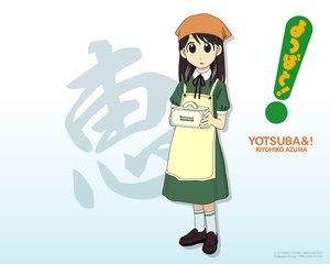 Rating: Safe Score: 12 Tags: tagme_(character) yotsubato! User: 秀悟