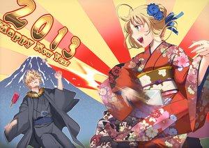 Fate/zeroの壁紙 1500×1061px 1053KB