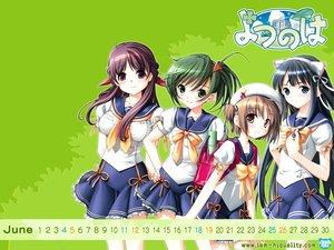 Rating: Safe Score: 9 Tags: amachi_matsuri arisa_yuki calendar nekomiya_nono yotsunoha yuzuki_iori User: Oyashiro-sama