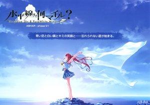 Rating: Safe Score: 14 Tags: abhar deep_blue_sky_&_pure_white_wings misaki_kurehito miyamae_tomoka User: 秀悟