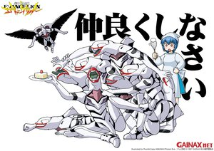 Rating: Safe Score: 20 Tags: ayanami_rei neon_genesis_evangelion tagme User: happygestapo