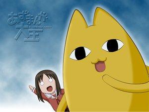 Rating: Safe Score: 9 Tags: azumanga_daioh chiyo_father kasuga_ayumu User: Oyashiro-sama