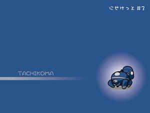 Rating: Safe Score: 6 Tags: blue ghost_in_the_shell tachikoma User: Oyashiro-sama