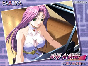Rating: Safe Score: 12 Tags: breasts cleavage dress green_eyes long_hair purple_hair User: Oyashiro-sama