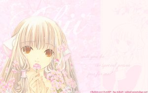 Rating: Questionable Score: 12 Tags: chii chobits User: gnarf1975