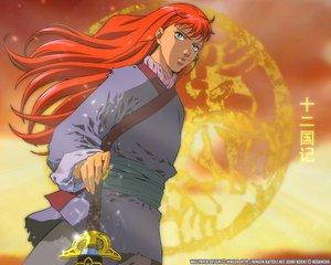 Rating: Safe Score: 7 Tags: fire green_eyes juuni_kokuki nakajima_youko red_hair sword weapon User: Kulag