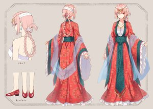 Fate/Grand Orderの壁紙 1546×1104px 1579KB