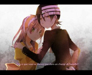 Rating: Safe Score: 48 Tags: death_the_kid edato maka_albarn soul_eater User: anaraquelk2