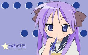 Rating: Safe Score: 9 Tags: duplicate hiiragi_kagami lucky_star User: Oyashiro-sama