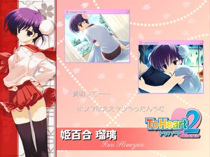 Rating: Safe Score: 9 Tags: himeyuri_ruri nakamura_takeshi to_heart_2 twins User: HMX-999