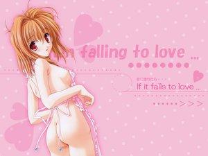 Rating: Questionable Score: 47 Tags: apron fojy_headz kawai_rie lovers naked_apron pink User: Oyashiro-sama