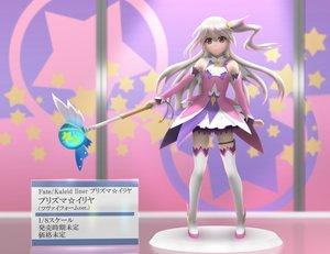 Fate/kaleid liner プリズマ☆イリヤの壁紙 1300×1000px 609KB