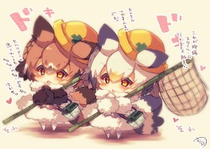 Rating: Safe Score: 48 Tags: 2girls anthropomorphism eurasian_eagle-owl_(kemono_friends) kemono_friends muuran northern_white-faced_owl_(kemono_friends) translation_request User: RyuZU